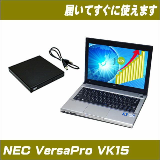 Windows10搭載!中古パソコン NEC(日本電気) NEC VersaPro VK15EB-F 無線LAN内蔵Windows10 HomePremium 64Bit セットアップ済みWPS Officeインストール済み【中古】【中古ノートパソコン】