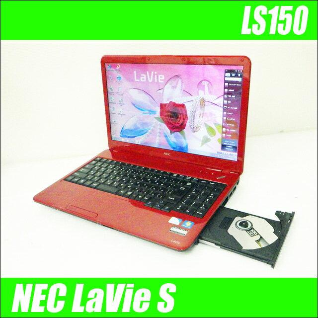 NEC LaVie S LS150/D PC-LS150DS6R 【中古】 高速SSD128GB メモリ4GB 15.6インチ液晶 中古ノートパソコン Windows7-Home Premium Pentium(2.13GHz) 無線LAN DVDスーパーマルチ内蔵 WPS Officeインストール済み 中古パソコン 【訳あり】