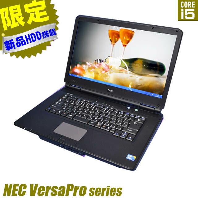NEC VersaPro シリーズ【中古】【推】 Core i5限定スペシャルモデル 中古パソコン 新品ハードディスク搭載 メモリ4GB DVDマルチ 15.6型ワイド液晶 無線LAN付き KingSoft社 WPS Officeインストール済み