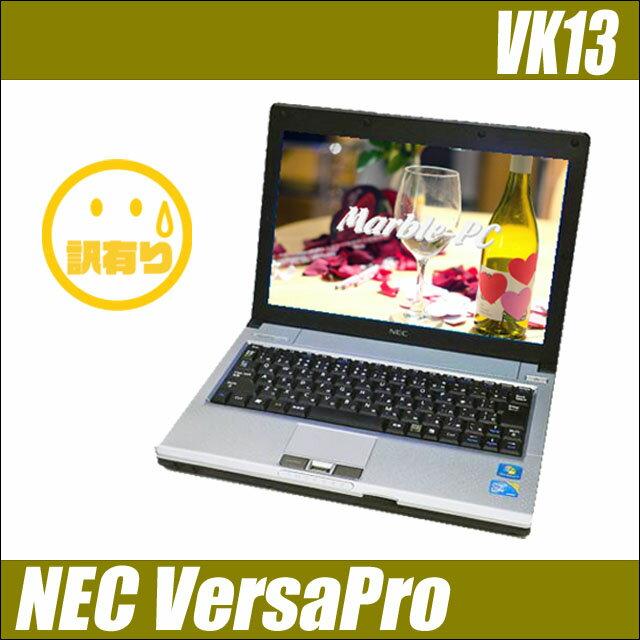 NEC VersaPro VK13MB-B【中古】Windows10 コアi5 1.33GHz搭載 中古パソコン メモリ4GB HDD160GB 無線LAN DVDスーパーマルチ内蔵 WPS Office付き 持ち運びラクラク 12.1インチ モバイル 中古ノートパソコン【訳あり】