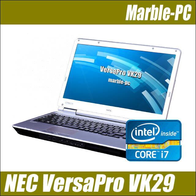 NEC VersaPro タイプVD VK29H/D-F 【中古】 新品SSD240G メモリ8GBB コアi7(2.9GHz) Windows10-Pro DVDスーパーマルチ 無線LAN 中古パソコン WPS Officeインストール済み 高解像度FHD 15.6インチ液晶 中古ノートパソコン