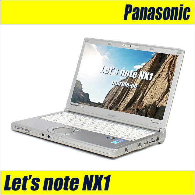 Panasonic Let's note NX1 CF-NX1GDHYS 【中古】【推】 12.1インチ液晶 中古ノートパソコン Windows10-Pro コアi5(2.60GHz) メモリ4GB SSD128GB Bluetooth 無線LAN付き 中古パソコン WPS Officeインストール済み パナソニック・レッツノートNX1