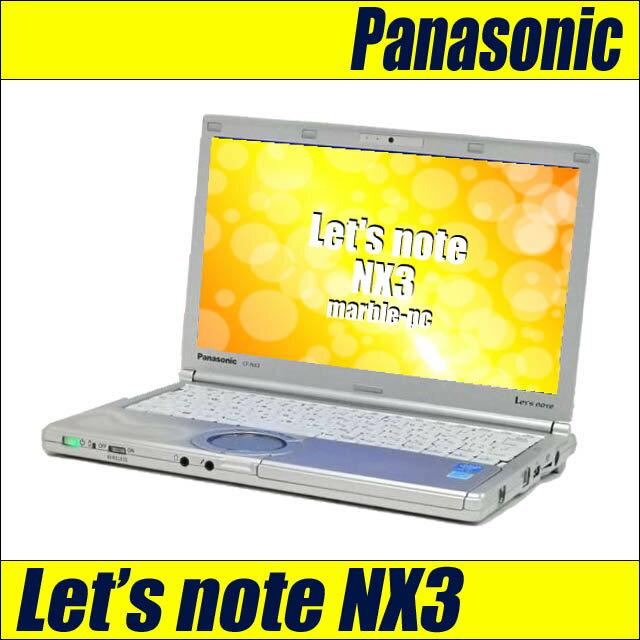 中古パソコン Panasonic Let's note NX3 CF-NX3EDHCS 【中古】 Windows10 液晶12.1インチ コアi5:1.9GHz メモリ8GB SSD256GB USB3.0対応 Bluetooth WEBカメラ 無線LAN内蔵 中古ノートパソコン