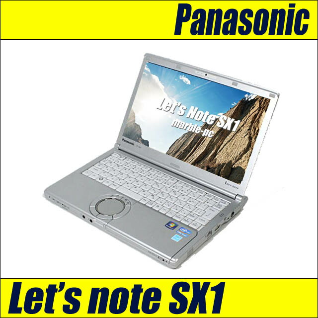 Panasonic Let's note SX1 CF-SX1GDGYS【中古】 液晶12.1インチ モバイル レッツノート Windows10-Pro 中古パソコン メモリ4GB SSD128GB コアi5(2.60GHz) DVD-ROM Bluetooth、Webカメラ 無線LAN内蔵 WPSオフィス付き 中古ノートパソコン