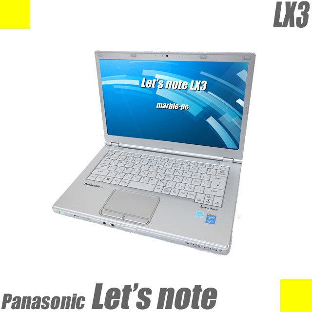 Panasonic Let's note LX3 CF-LX3EDHCS 【中古】 14.0インチ液晶 Windows10-HOME(MAR) コアi5(1.90GHz) メモリ8GB SSD128GB 無線LAN Bluetooth 中古パソコン WPS Officeインストール済み 中古ノートパソコン
