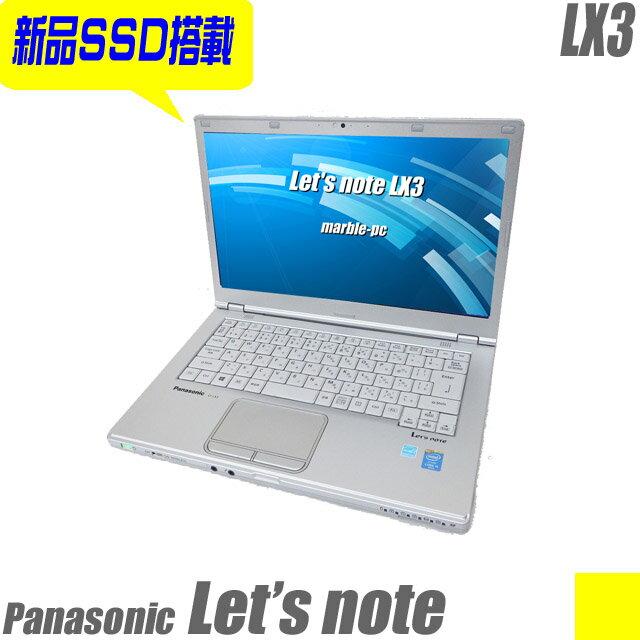 レッツノート LX3 【中古】 Windows7-Pro Panasonic Let's note LX3 CF-LX3EDHCS 新品SSD360GBに換装済み メモリ8GB コアi5(1.90GHz) 無線LAN Bluetooth 中古パソコン WPS Office付き 14.0インチ液晶 中古ノートパソコン