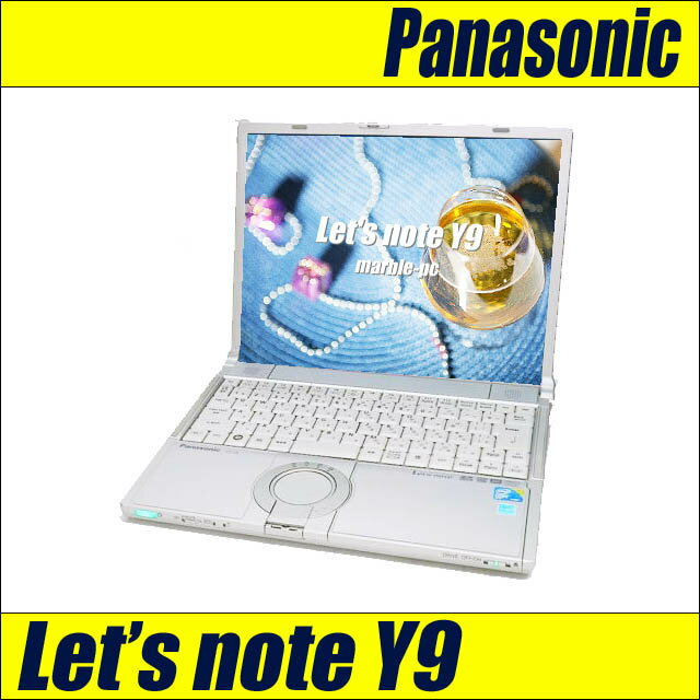 中古パソコン Panasonic Let's note CF-Y9JWAADS/Core2Duo 1.6GHz/MEM4GB/HDD250GB/WLAN/14.1型XGA/Windows 10 PRO-32bit/WPS Office 【中古】