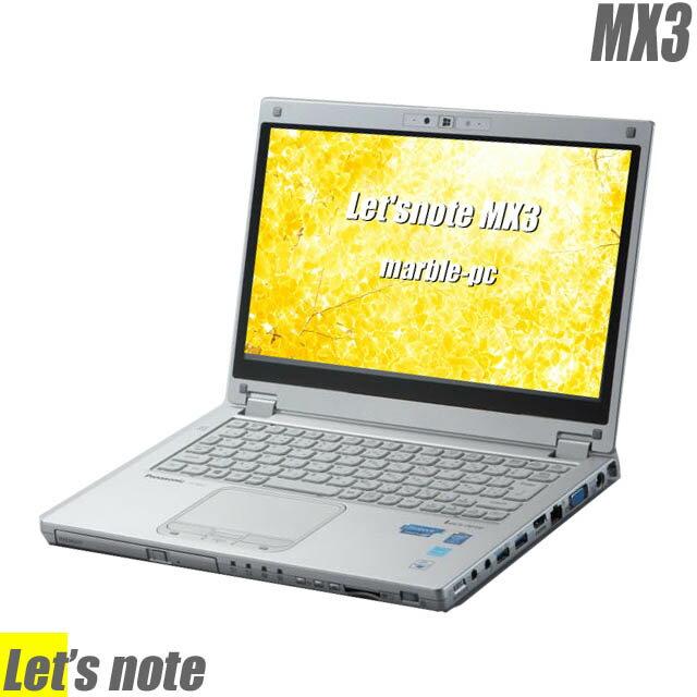 Panasonic Let's note MX3 【中古】 Windows10(MAR) タブレットスタイルでも使える2in1 スタイラスペン付属 12.5インチ液晶 中古ノートパソコン コアi5(2.00GHz) メモリ4GB SSD128GB DVDスーパーマルチ Bluetooth 無線LAN WPS Officeインストール済み 中古パソコン