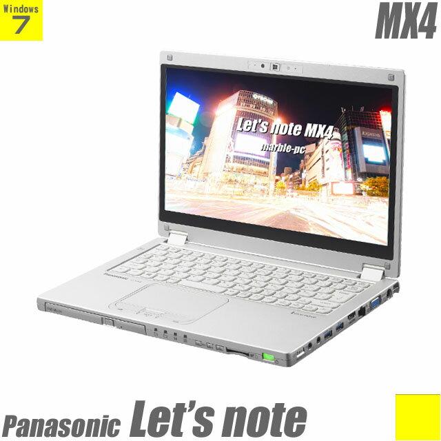 Panasonic Let's note MX4 【中古】 Windows7-Pro 高速SSD128GB メモリ4GB フルHD 12.5インチ液晶 中古ノートパソコン コアi5(2.30GHz)搭載 DVDスーパーマルチ 無線LAN Bluetooth内蔵 WPS Officeインストール済み 中古パソコン
