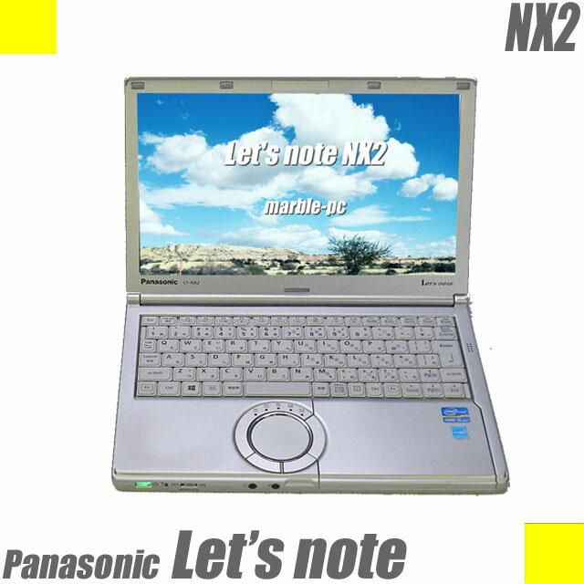 中古パソコン Panasonic Let's note NX2 シリーズ【中古】 Windows10(MAR) レッツノート B5モバイルノートPC 液晶12.1インチ コアi5(2.60GHz) メモリ4GB SSD128GB 無線LAN内蔵 中古ノートパソコン