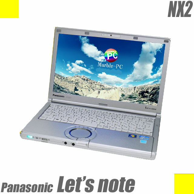 中古パソコン Panasonic Let's note NX2 CF-NX2JDN【中古】 Windows10 B5モバイルノートPC 液晶12.1インチ コアi5(2.60GHz) メモリ8GB HDD250GB 無線LAN内蔵 中古ノートパソコン