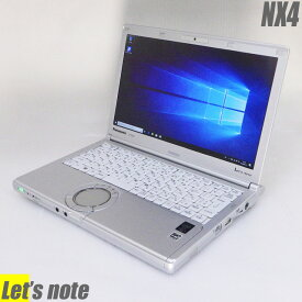 Panasonic Let's note NX4 【中古】 メモリ8GB 新品SSD480GB Windows10-Pro(MAR) 12.1インチ液晶 中古ノートパソコン コアi5(2.30GHz)搭載 WEBカメラ 無線LAN Bluetooth内蔵 WPS Office付き レッツノート 中古パソコン