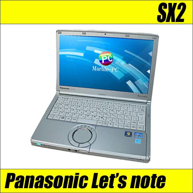 Panasonic Let's note SX2 CF-SX2JDGYS 【中古】 HDD320GB メモリ8GB 液晶12.1インチ 中古ノートパソコン Windows10-Pro コアi5(2.60GHz)搭載 DVD-ROM 無線LAN Bluetooth内蔵 WPS Officeインストール済み レッツノート 中古パソコン
