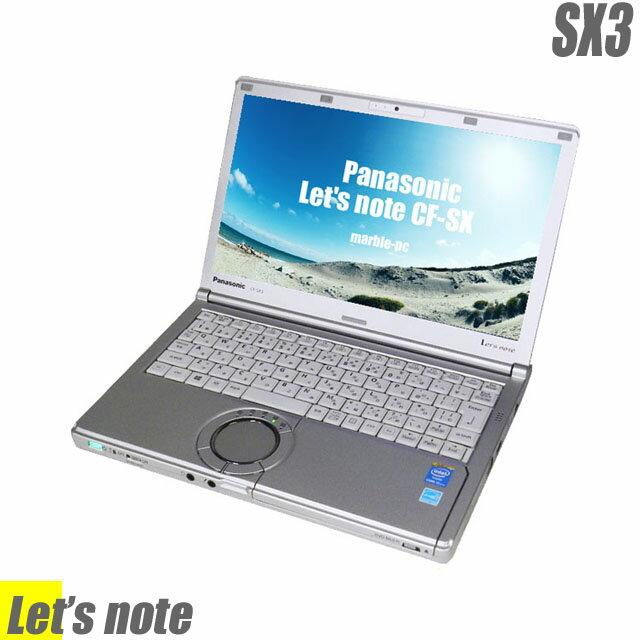 Panasonic Let's note SX3 CF-SX3EDHCS 【中古】 メモリ8GB 新品SSD320GB Windows10-Pro コアi5(1.9GHz) DVDスーパーマルチ 無線LAN 12.1インチ液晶 中古ノートパソコン WPS Officeインストール済み 中古パソコン パナソニック レッツノート