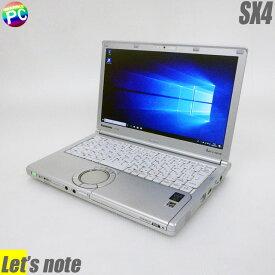 Panasonic Let's note SX4 【中古】 コアi5(2.30GHz) メモリ12GB 新品SSD512GBに換装済み Windows10搭載 12.1インチ液晶 中古ノートパソコン WEBカメラ DVDスーパーマルチ Bluetooth 無線LAN WPS Office付き レッツノート 中古パソコン