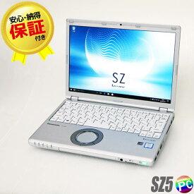 Panasonic Let's note SZ5 【中古】 新品SSD256GB メモリ4GB Windows10-Pro コアi5(2.40GHz)搭載 12.1インチ液晶 中古ノートパソコン WEBカメラ Bluetooth 無線LAN WPS Office付き 中古パソコン