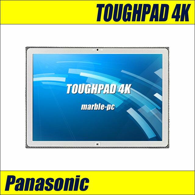 Panasonic TOUGHPAD 4K UT-MA6 【中古】 クレードル付属 メモリ16GB 高速SSD256GB 高解像度大画面 20インチ液晶 中古タブレットコンピューター Windows10-Pro コアi7(2.10GHz)搭載 カメラ 無線LAN Bluetooth内蔵 パナソニック・タフパッド 中古パソコン
