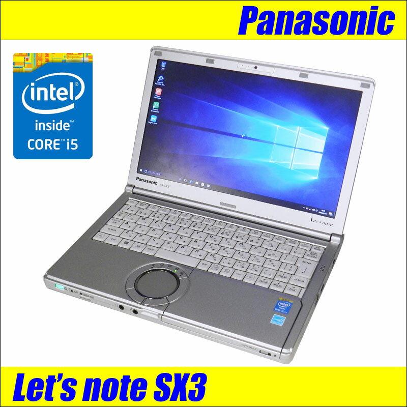 Panasonic Let's note SX3 CF-SX3EDHCS 【中古】 メモリ8GB SSD128GB Windows10-Pro コアi5(1.9GHz) DVDスーパーマルチ 無線LAN 12.1インチ液晶 中古ノートパソコン WPS Officeインストール済み 中古パソコン パナソニック レッツノート