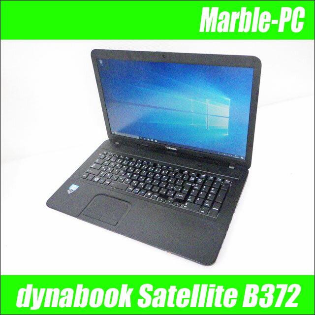 東芝 dynabook Satellite B372/G 【中古】 大画面17.3インチ液晶 中古ノートパソコン メモリ8GB HDD320GB Windows10-Pro コアi5(2.60GHz)搭載 DVDスーパーマルチ 無線LAN内蔵 WPS Officeインストール済み 中古パソコン