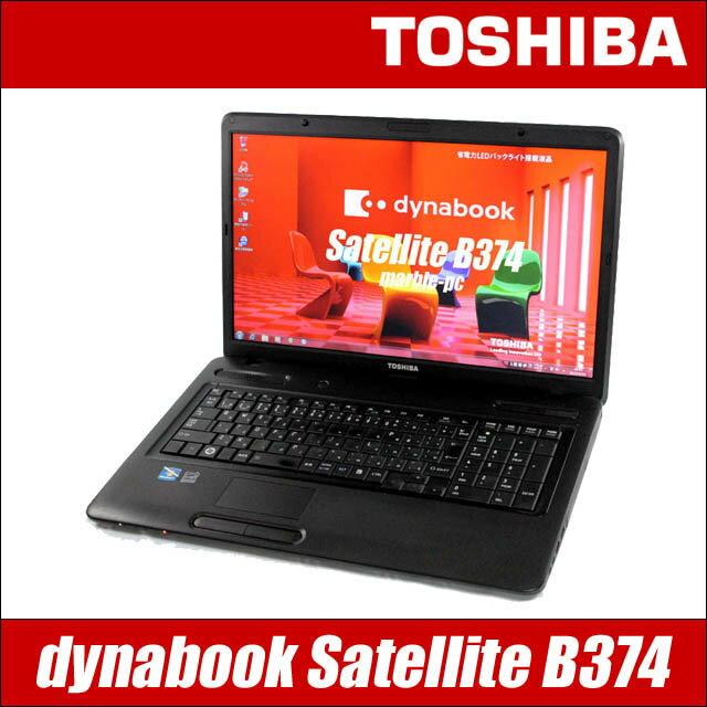 東芝 dynabook Satellite B374 【中古】 大画面17.3インチ液晶 中古ノートパソコン メモリ8GB HDD320GB Windows10-Pro コアi5(2.60GHz) DVDスーパーマルチ WEBカメラ Bluetooth 無線LAN内蔵 WPS Officeインストール済み テンキー付き 中古パソコン
