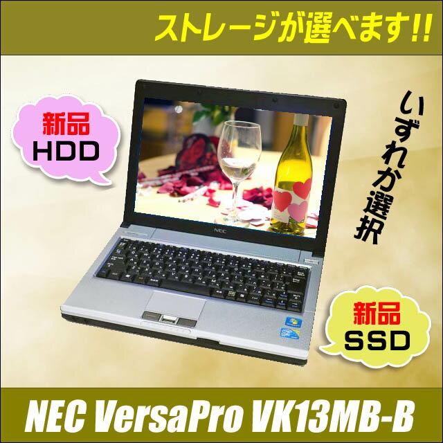 中古パソコン NEC VersaPro VK13MB-B【中古】 Windows7 12.1インチ コアi5:1.33GHz 新品HDDまたは新品SSDからストレージが選べる当店限定PC メモリ:4GB 外付DVDスーパーマルチ付属 WPS Office付き 中古ノートパソコン 安心3ヶ月動作保証付き