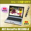 中古パソコン NEC VersaPro VK13MB-B【中古】 Windows7 12.1インチ コアi5:1.33GHz 新品HDDまたは新品SSDからストレージが選べる当店限定PC メモリ:4G