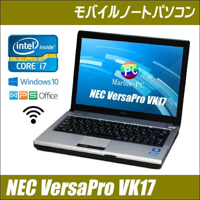 NEC VersaPro VK17HB-D【中古】 Windows10 コアi7-1.70GHz メモリ4GB HDD250GB 液晶12.1インチ 中古ノートパソコン WPSオフィス付き 中古パソコン