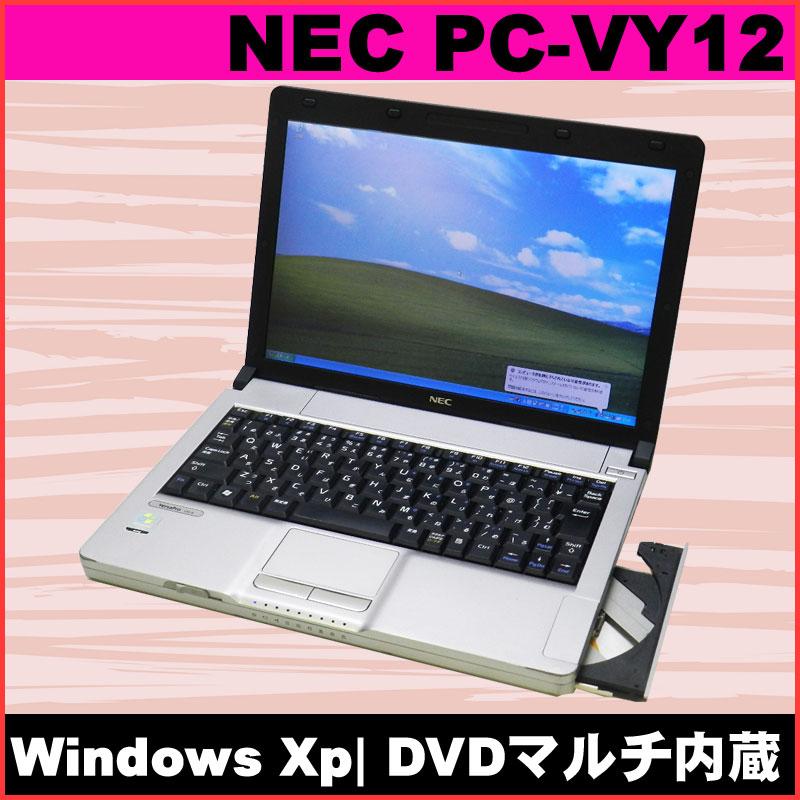 中古パソコン NEC VersaPro VY12A/M-6メモリー2GB&DVDスーパー搭載WindowsXPセットアップ済み【中古ノートパソコン】【中古】