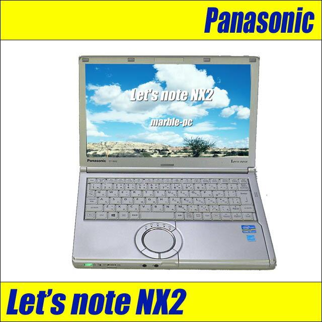 Panasonic Let's note NX2 シリーズ【中古】 メモリ4GB SSD128GB搭載 中古ノートパソコン Windows10アップグレード済み B5モバイルノートPC 液晶12.1インチ コアi5:2.70GHz 無線LAN内蔵 中古パソコン