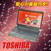 토시바 dynabook RX3 SN266E/3 HD PPR3SN6E5X3NM 13.3 인치 액정(1366×768) Windows7 탑재 노트 PC CPU:Corei5 2.66 GHz MEM:4GB SSD:128 GB고속・정음・전력 절약의 SSD 모델 무선 LAN 내장 KingSoft Office 무료 인스톨제