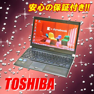 Toshiba dynabook RX3 SN266E/3HD PPR3SN6E5X3NM 13.3 inch LCD (1366 × 768) Windows 7 powered notebook PC CPU:Corei5 2.66 GHz MEM:4 GB SSD:128 GB high speed, noise reduction and power-saving SSD model wireless LAN built-in KingSoft Office free install