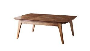 【送料無料】こたつテーブル 【Lumikki】ルミッキ/ 長方形 (105x75)天然木ウォールナット材 北欧デザイン (布団別売)ローテーブル センターテーブル 家具調こたつ おしゃれ