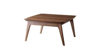 【送料無料】こたつテーブル 【Lumikki】ルミッキ/正方形(75×75)天然木ウォールナット材 北欧デザイン (布団別売) ローテーブル センターテーブル 家具調こたつ おしゃれ