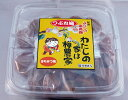 わたしの家は梅農家 つぶれ梅 はちみつ梅 330g 和歌山県産 ご飯のお供 直送 産地直送 ...