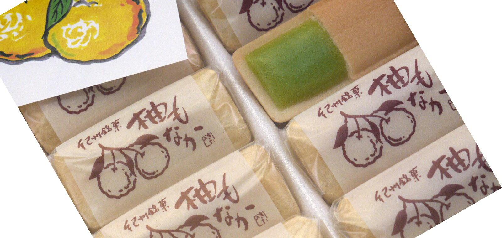紀州銘菓 柚子 きたの 柚もなか 21個入り