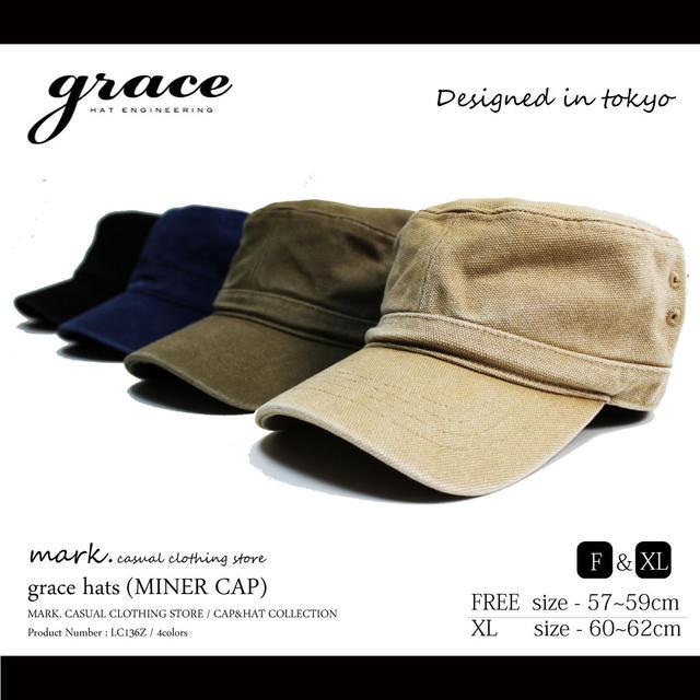 【あす楽対応】grace(グレース)MINER CAP/マイナーキャップキャンバス生地のワークキャップ4色(Fフリーサイズ / XLビックサイズ)大きいサイズ/BIGSIZE【RCP】P20Aug16