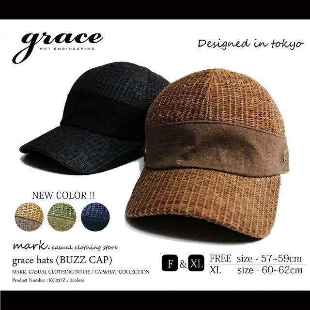 【あす楽対応】grace(グレース)BUZZ CAP(バズキャップ)キャスケット/キャップ/ワークキャップ全2色( Fフリーサイズ/XLビッグサイズ)大きいサイズ、ビッグザイズ!!【RCP】P20Aug16