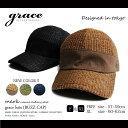 【あす楽対応】grace(グレース)BUZZ CAP(バズキャップ)キャスケット/キャップ/ワークキャップ全2色( Fフリーサイズ/XLビッグサイズ)大きいサイ...
