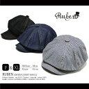 【あす楽対応】RUBEN/ルーベンDENIM CASKET/デニムキャスケット大きいサイズ対応 2WAYキャスケット/キャスハンチングメンズ レディース 帽子全...