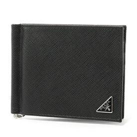 PRADA プラダ 2MN077 QHH F0002 メタルマネークリップ付 二つ折り財布 サフィアーノ レザー ロゴ金具プレート カラーNERO メンズ