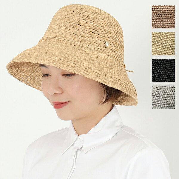 HELEN KAMINSKI ヘレンカミンスキー PROVENCE 8 ラフィアハット ハット 帽子 カラー3色 レディース