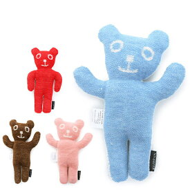 KLIPPAN クリッパン 6000 Puppet Bruno ベビーコレクション くま クマ 熊 ぬいぐるみ ブルーノ オーガニックコットン シュニールコットン ギフト カラー4色