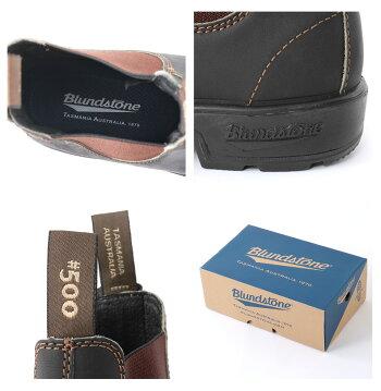 Blundstoneブランドストーン500CLASSICSクラシックレザーサイドゴアショートブーツシューズカラーSTOUT-BROWN-PREMIUMメンズ