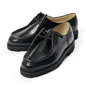 PARABOOT パラブーツ 715427 MICHAEL MARCHE2 ミカエル ガラスレザー チロリアン シューズ NOIRE/GLOSS-NOIR 靴 メンズ