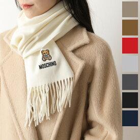 MOSCHINO モスキーノ 50124 M5293 カラー8色 ウール フリンジ マフラー ストール テディベアパッチ×ロゴ刺繍 レディース メンズ