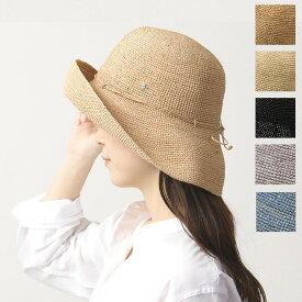 HELEN KAMINSKI ヘレンカミンスキー PROVENCE 10 カラー5色 ラフィアハット ハット 帽子 レディース