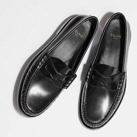 【2,000円OFFクーポン対象!11月1日限定】CELINE セリーヌ 327633001C.38NO LOAFER LUCO レザー ローファー シューズ BLACK 靴 レディース