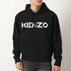 【500円OFFクーポン対象!24日〜25日限定】KENZO ケンゾー FA65SW3004MD LOGO CLASSIC HOODIE スウェット プルオーバー パーカー トレーナー ロゴ 99 メンズ