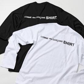 COMME DES GARCONS SHIRT コムデギャルソン W28115 クルーネック 長袖 ロングスリーブ Tシャツ ロゴ カットソー コットン 2色 メンズ