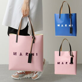 【1,000円OFFクーポン対象!11月1日限定】MARNI マルニ SHMPQ10A06 P3660 コーティングPVC ショッピングバッグ バイカラー トートバッグ ロゴ 鞄 LOB56 レディース メンズ